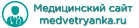 medvetryanka.ru
