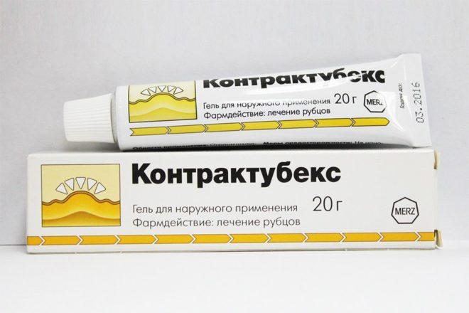 Контрактубекс применяют для лечения рубцов